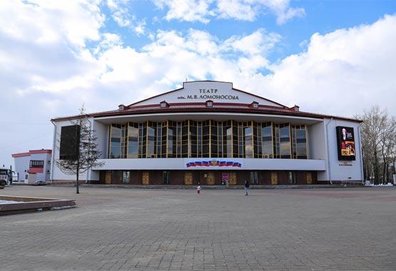 ГУП Архангельский театр драмы им. М.В.Ломоносова
